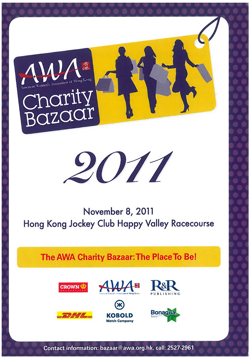 Click to enlarge image AWA Charity Bazaar November 2 2011_Page_1.jpg