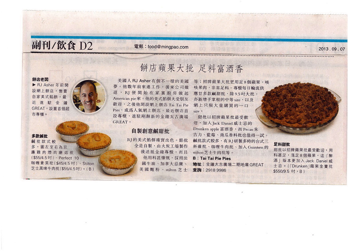 Click to enlarge image Ming Pao Newspaper Food September 7 2013.jpg