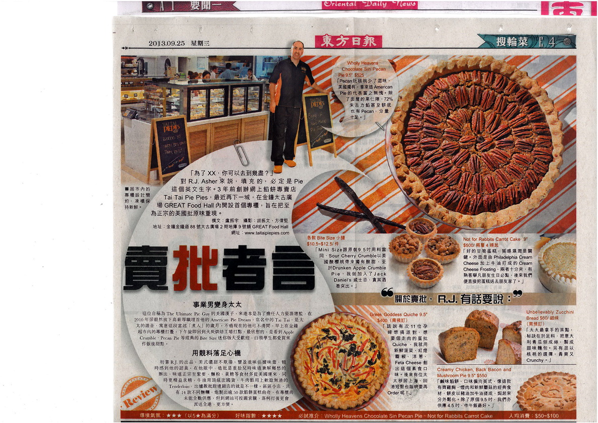 Click to enlarge image Oriental Press September 25 2013.jpg