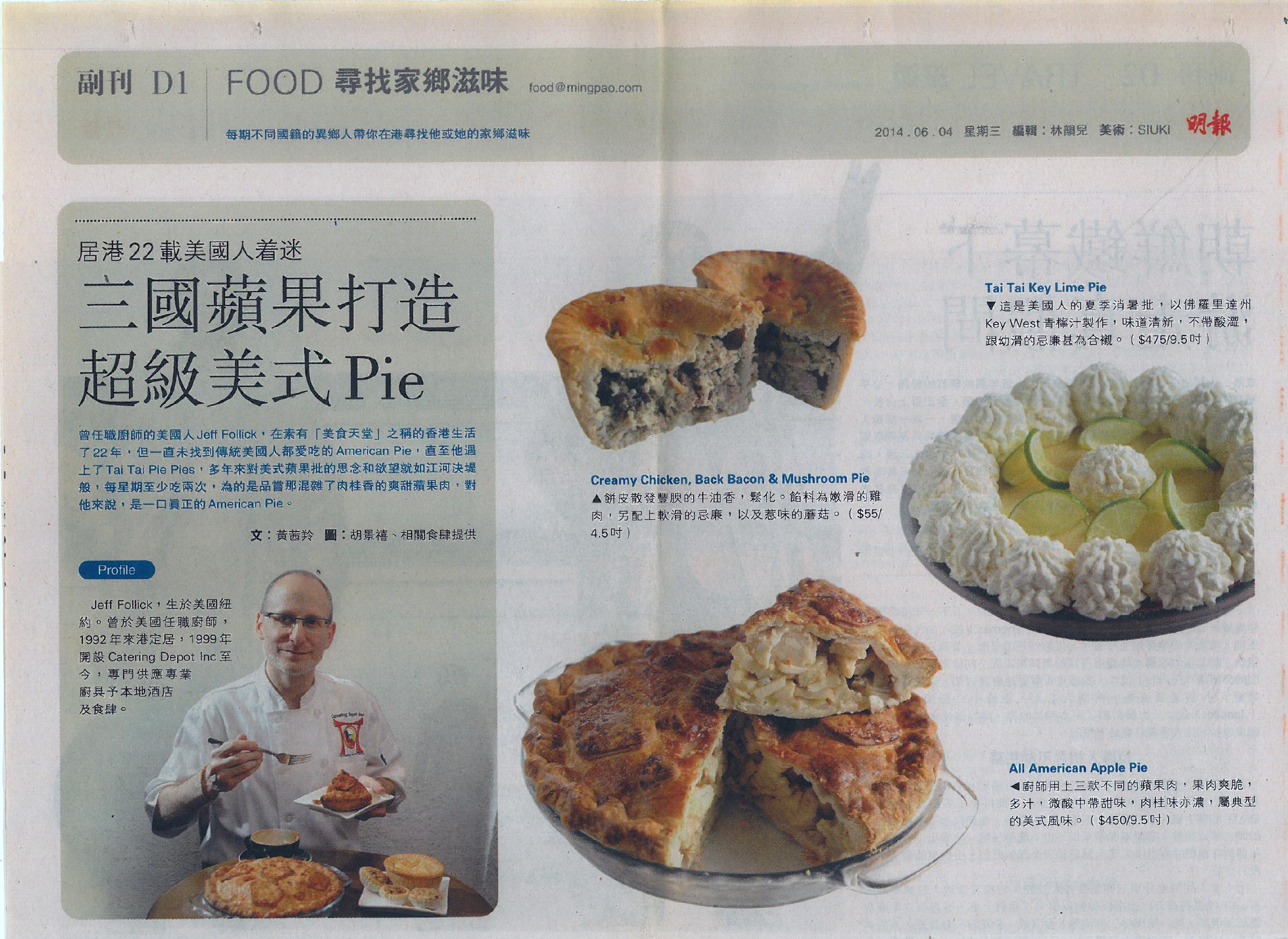 Click to enlarge image ming_pao_food-1.jpg